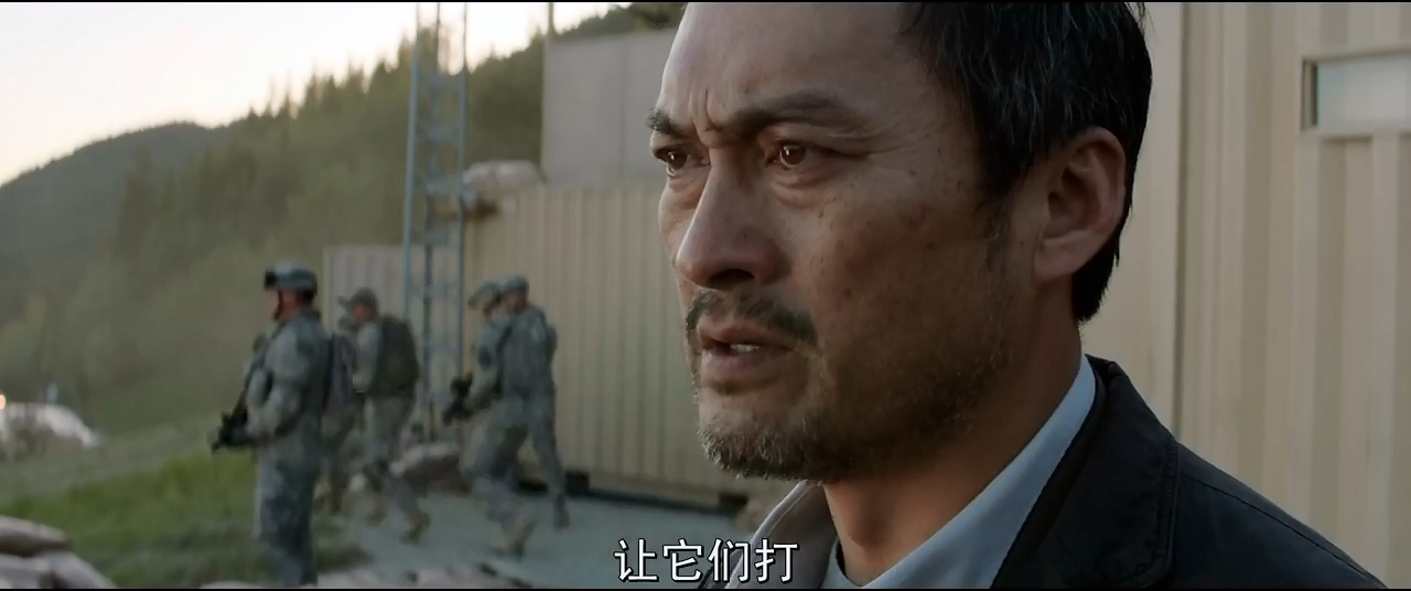Watanabe-san. Magnificent.