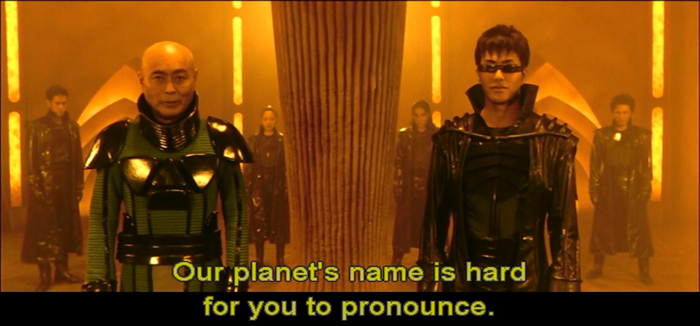Alien commander on the left, future alien commander on the right.