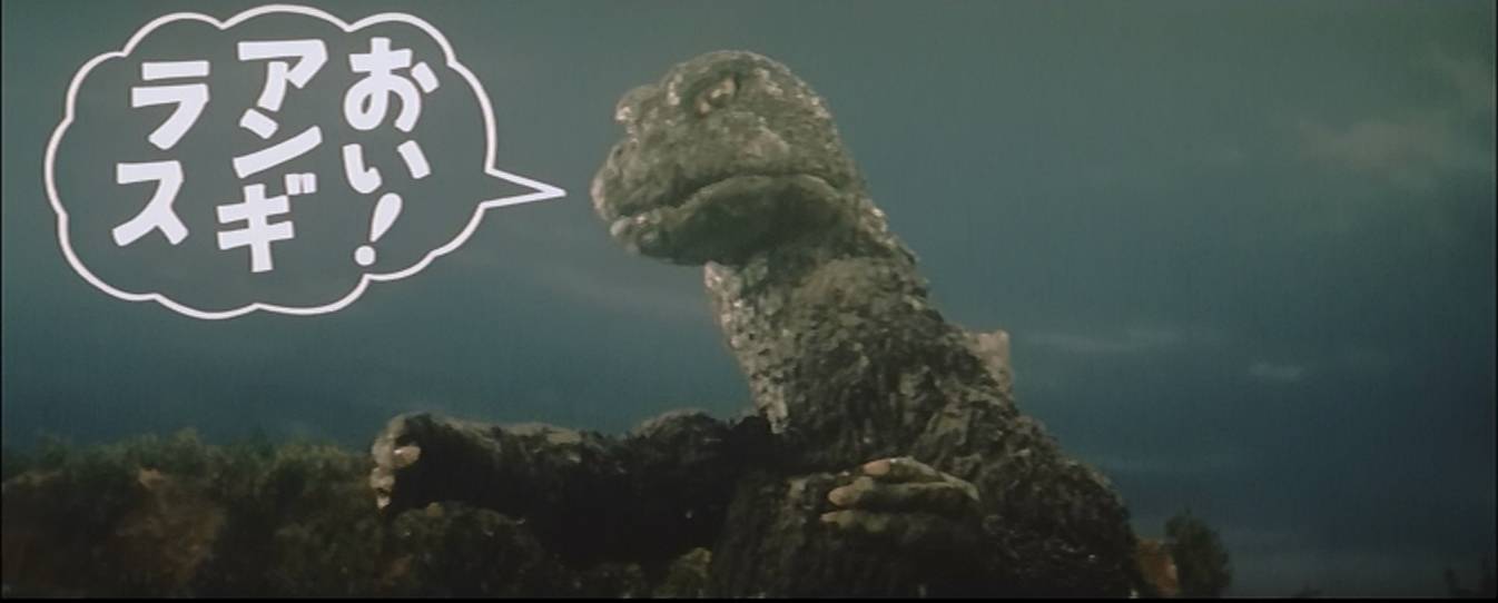 Really, he's telling Anguirus to get stuffed