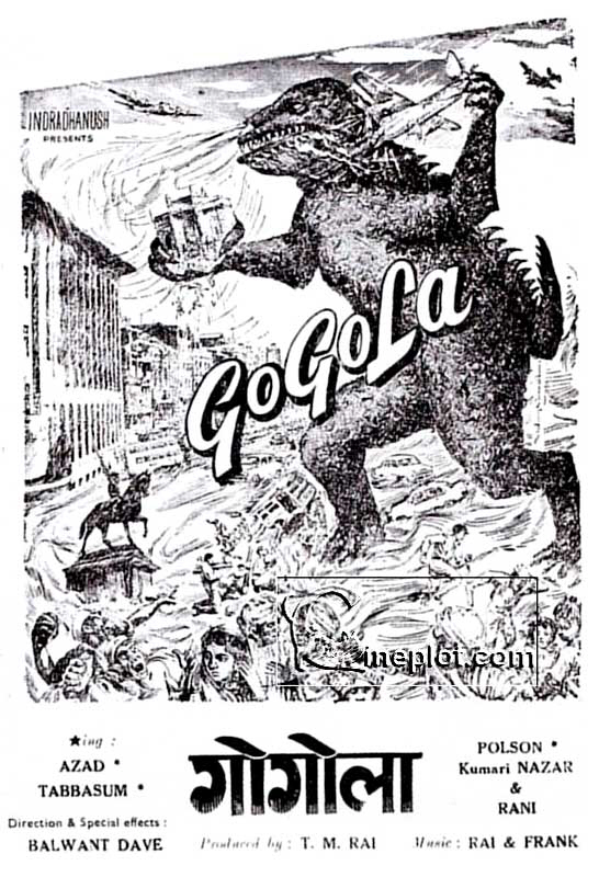 The Cover booklet from Gogola, as provided by Cineplot
