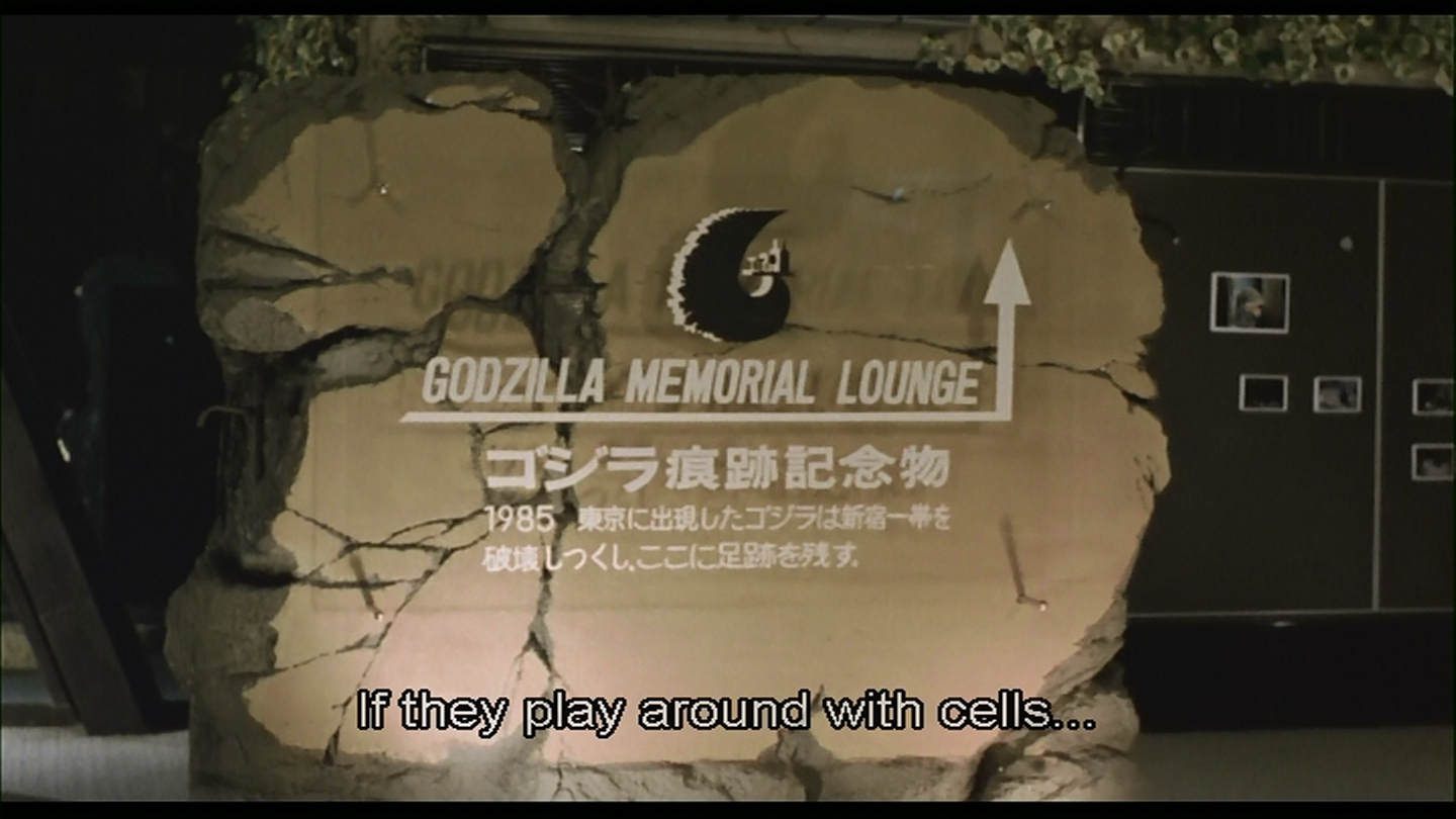 Because Godzilla lounge