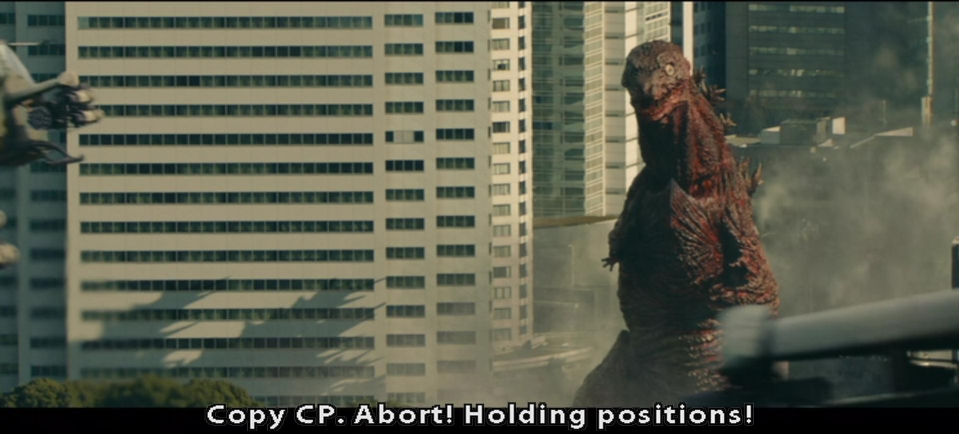 Big, awkward Godzilla